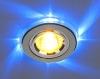 Светильник 2060/2 хром/синяя подсветка  (SL/Led/BL) (MR16)