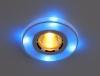 Светильник 2070/2 хром/синяя подсветка (SL/Led/BL) (MR16)