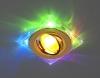 Светильник 2080/2 золото/мультиподсветка (GD/7-Led) (MR16)