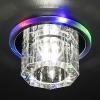 Светильник N4/A мульти (Multi) (G4)