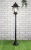 Светильник уличный NX98HA005 черный Электростандарт
