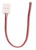 Коннектор для светодиодной ленты 3528, 5050, RGB